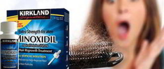 Миноксидил для волос