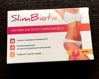 Фото упаковки slimbiotic для похудения