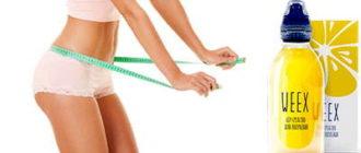 Коктейль weex для похудения