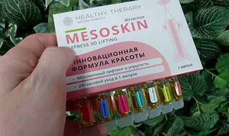 Сыворотка Мезоскин в руках
