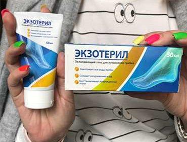 Препарат Экзотерил в руках женщины
