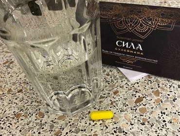 Сила Сулеймана со стаканом воды.