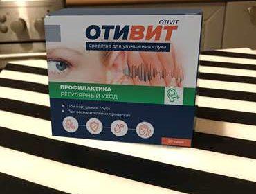 Внешний вид упаковки лекарства Отивит.